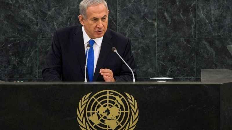 İsrail Rejimi ile BM arasındaki anlaşma iptal edildi