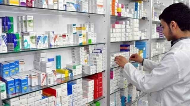 SGK, 36 ilacı daha geri ödeme listesine aldı