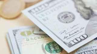 Dolar kuru değer kaybetti! İşte güncel dolar fiyatı