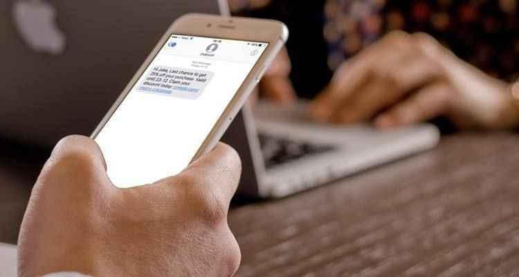 Telefon mesajlarından vergi alınsın teklifi