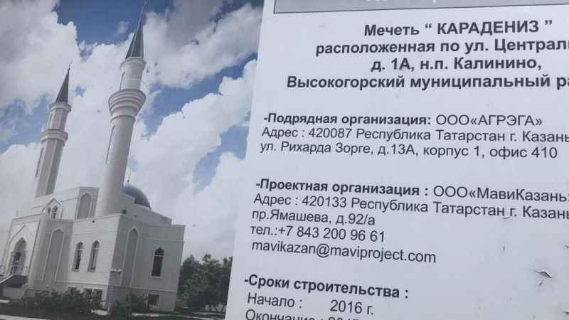 Gökdeniz Karadeniz Camii ibadet için gün sayıyor
