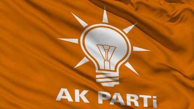 İmamoğlu daveti AKP'yi karıştırdı! AKP'den yeni 'davet' açıklaması