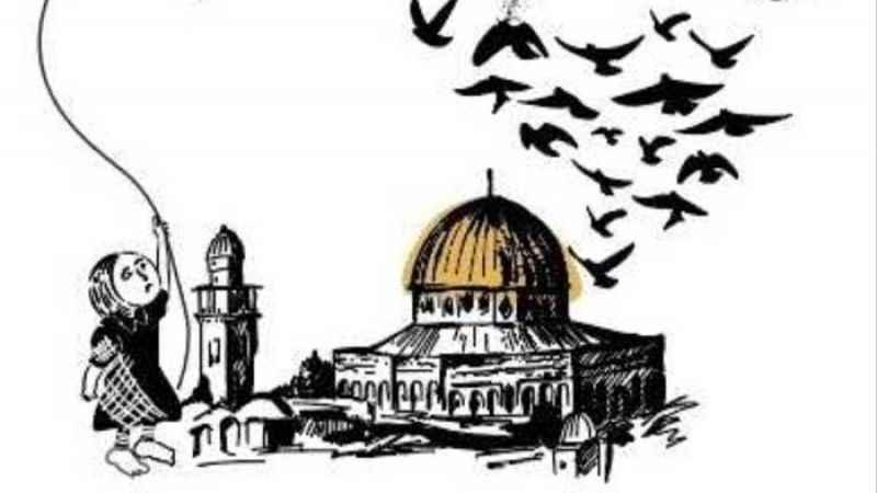 Kudüs'ü Müslümanca anlatan kitap: Kudüs'e Uyanmak