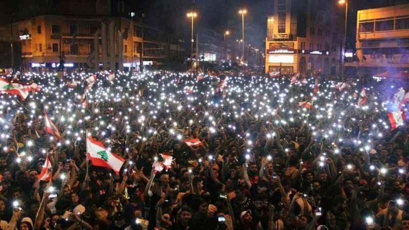 Lübnan'daki protesto gösterileri devam ediyor!