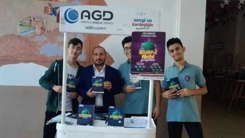 AGD'nin Siyer-i Nebi yarışmasına kayıtlar başladı