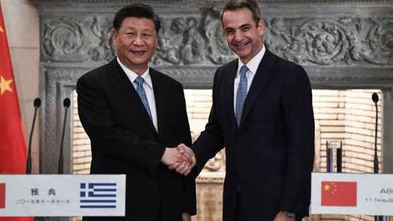 Çin ve Yunanistan arasında 16 anlaşmaya imza atıldı