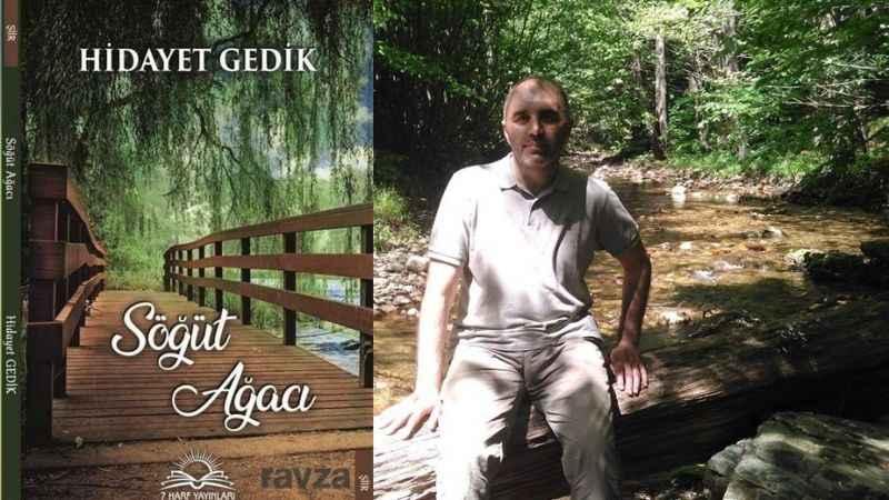 """Anadolu'nun bağrından kopan şiirler """"Söğüt Ağacı'nda"""" buluştu"""