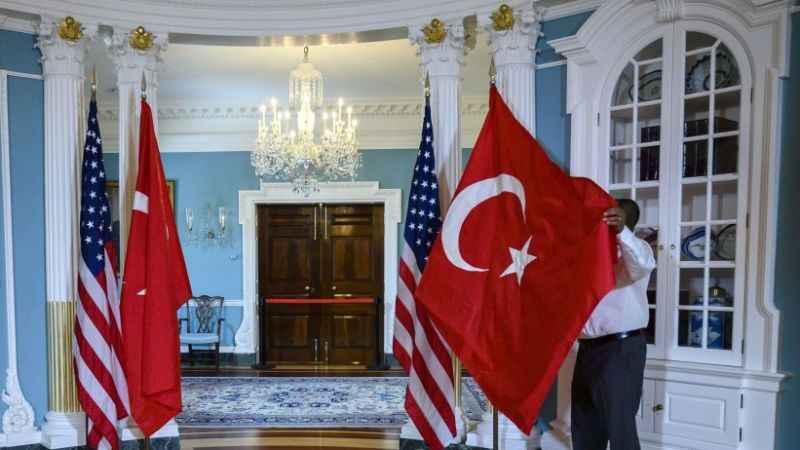 ABD'den Türkiye'ye 'dijital hizmet vergi' soruşturma hazırlığı