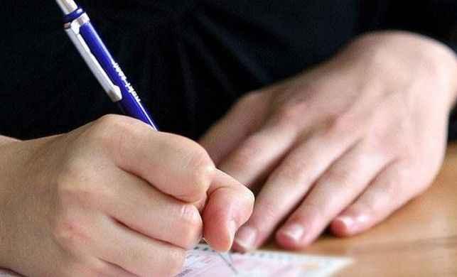 AÖL sınav tarihleri: MEB AÖL sınav giriş belgesi sorgula