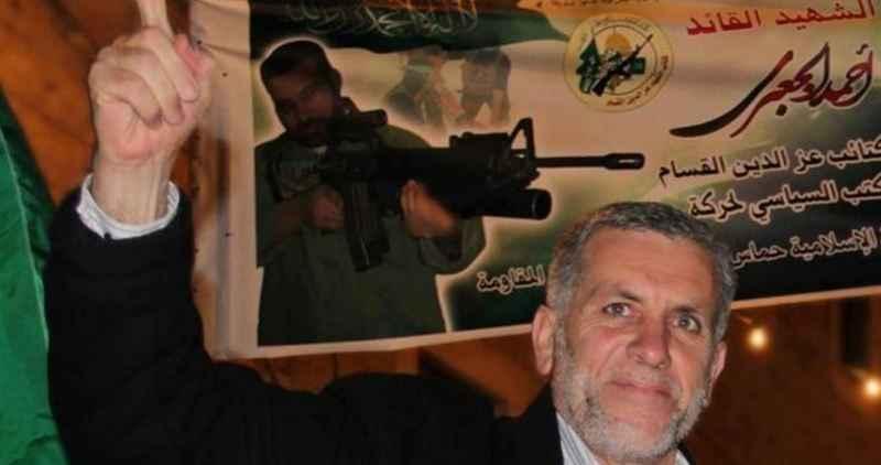 İşgal güçleri Hamas liderlerinden Cemal Et-Tavil'i serbest bıraktı