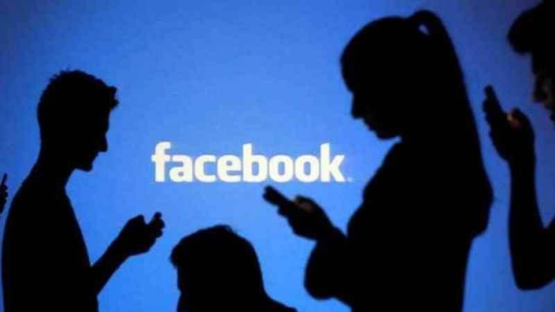 Facebook'tan kullanıcılarına sürpriz yenilik! Test aşamasına girdi