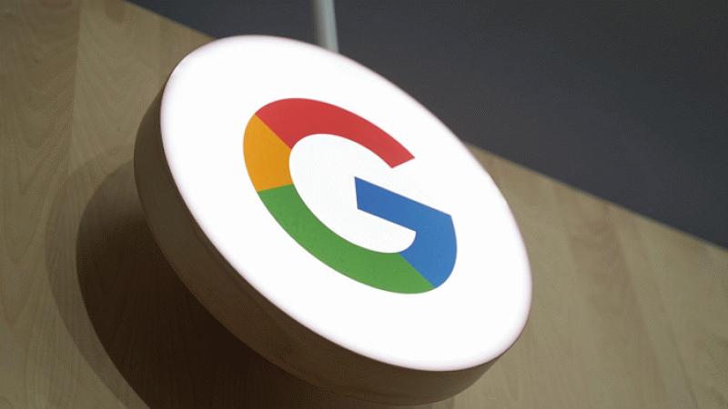 Rekabet Kurumu duyurdu: Google 5 Şubat'ta savunma yapacak