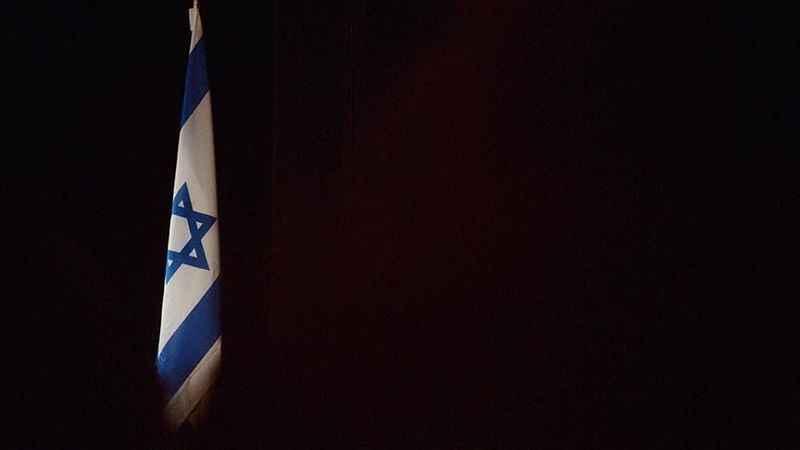 Siyonist İsrail'den 'Türkiye-Libya anlaşması'na dair ilk açıklama
