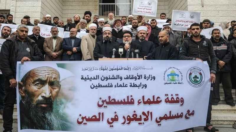 Gazze'de Doğu Türkistanlı Müslümanlar için destek gösterisi