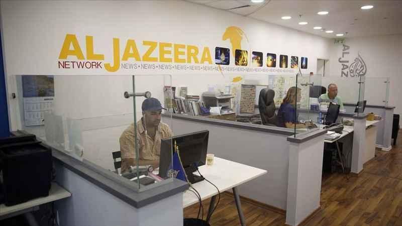Al Jazeera Ürdün'e geri döndü