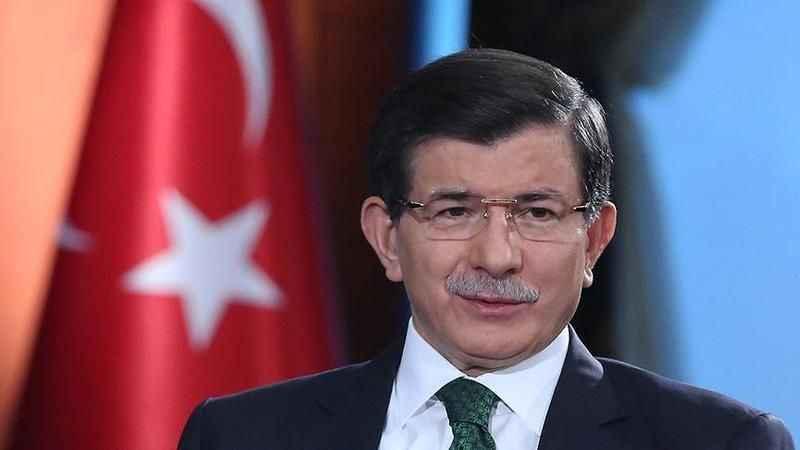 Seçime girebilecek partiler açıklandı! Ahmet Davutoğlu detayı
