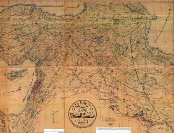 İsrail'i tedirgin eden Osmanlı arşivleri ortaya çıktı