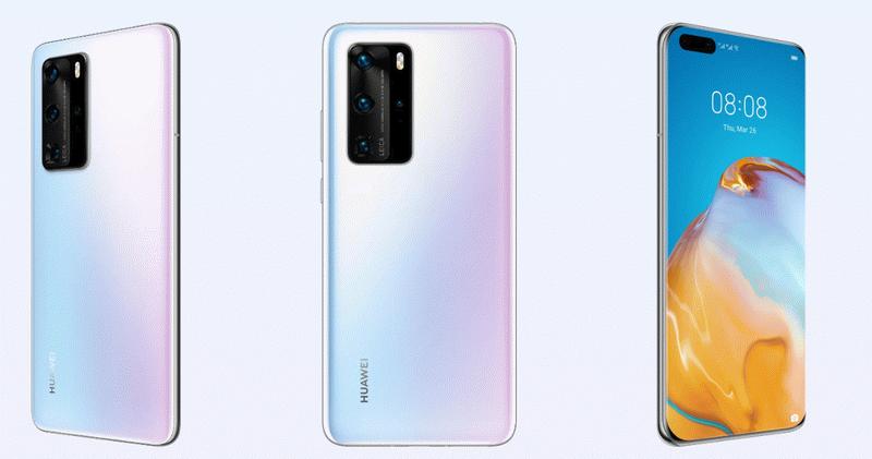 Huawei P40 Pro'da 120 Hz var mı? Huawei P40 Pro özellikleri açıklandı