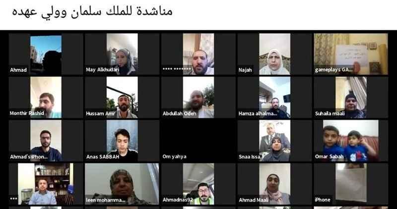 Suudi Arabistan'daki Ürdünlü tutukluların ailelerinden af çağrısı