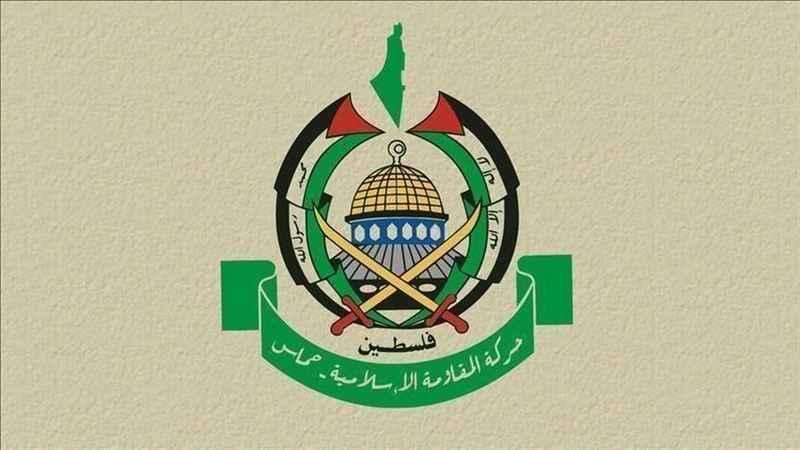 Yarın Öfke Günü ilan edilmişti! Hamas'tan açıklama