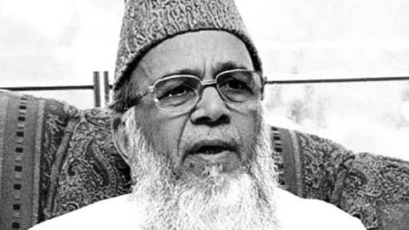 Cemaati İslami Eski Genel Başkanı Sayed Munavvar Hasan vefat etti