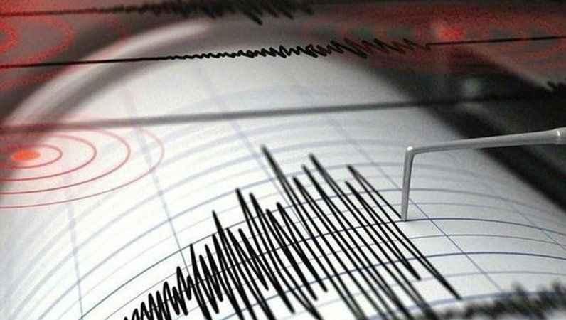 Son dakika! Elazığ'da 3.1 büyüklüğünde deprem