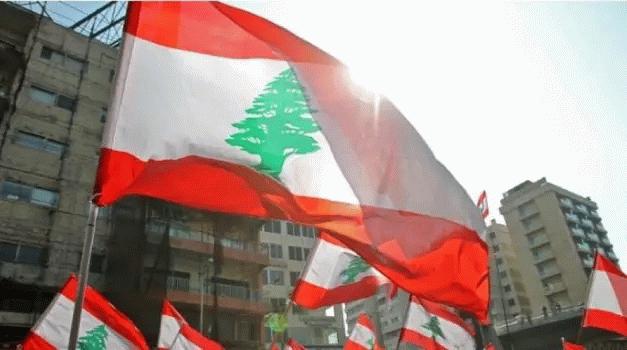 Lübnan'da elektrik krizi emekli maaşlarını da vurdu