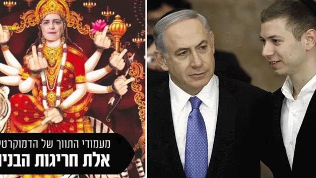 Netanyahu'nun oğlundan skandal paylaşım: Tepkiler üzerine sildi
