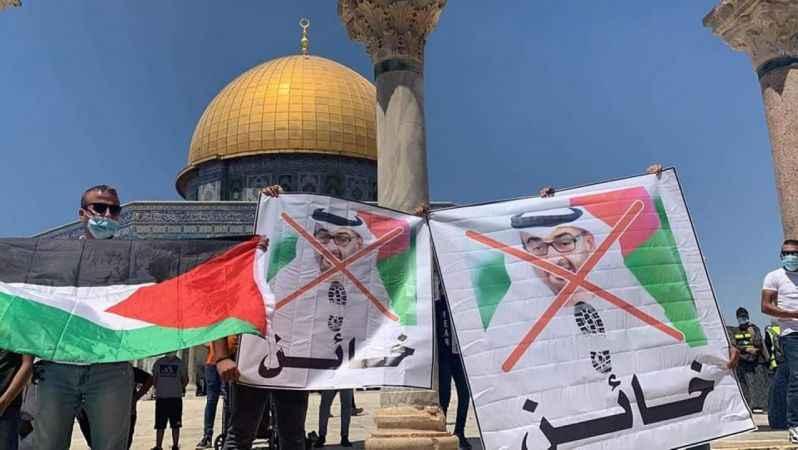 İsrail-BAE anlaşması, Mescid-i Aksa'da protesto edildi - Dış haberler
