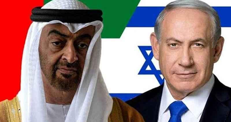 """Filistin Yönetiminden sert tepki! """"BAE-İsrail anlaşması ihanettir"""""""