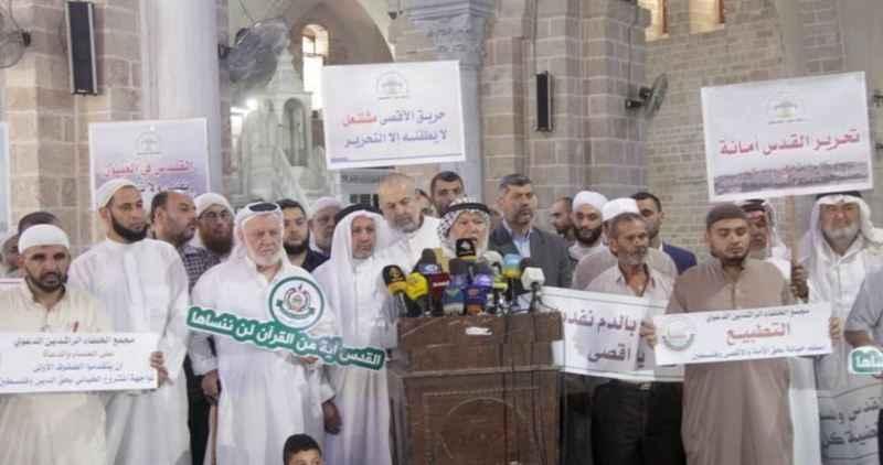 Filistinli Alimler İsrail-BAE normalleşme anlaşmasını protesto etti