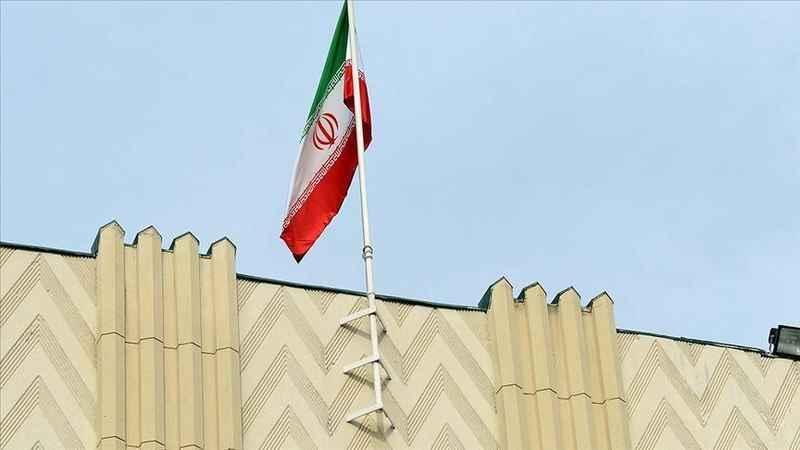 İran bankalarına kara para aklamaktan ceza
