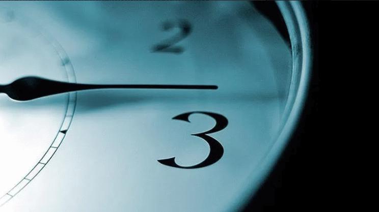 Ankara Valiliği'nden mesai saatleri değişikliği