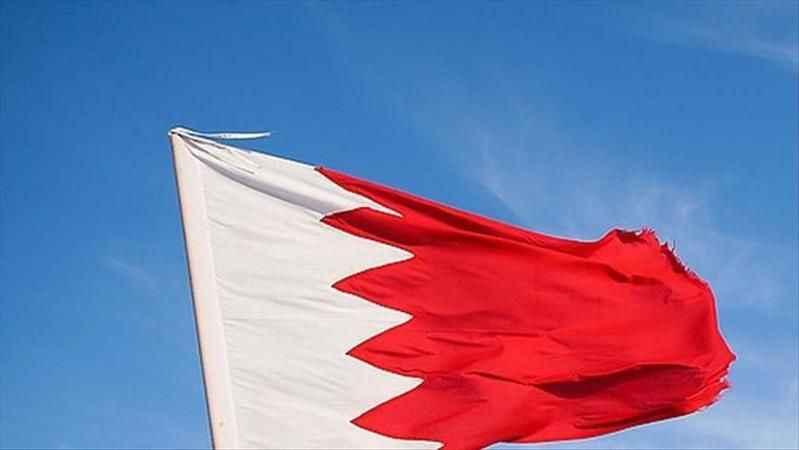 'Bahreyn'in İsrail'le normalleşmesi Kudüs'e ihanettir'