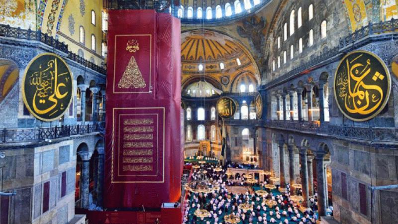 Ayasofya-i Kebir Cami-i Şerifi Sempozyumu 2 Ekim'de online başlıyor