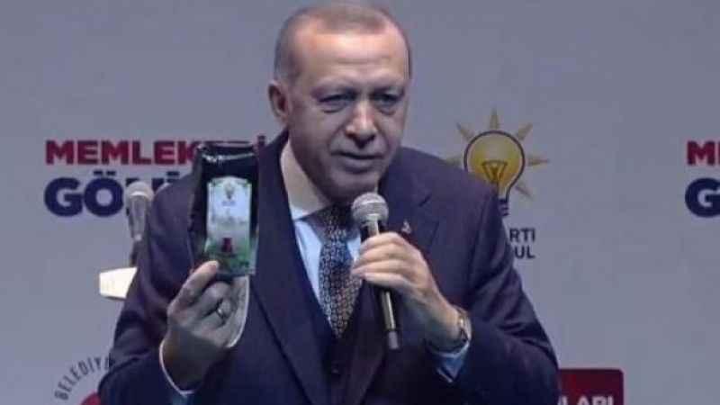 Erdoğan'ın çay atmasını AK Parti MHK üyeleri de eleştirdi