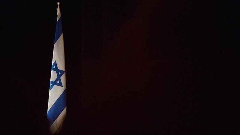 'Netanyahu'ya güvenmiyorum' dedi! İşgalci İsrail rejiminde istifa