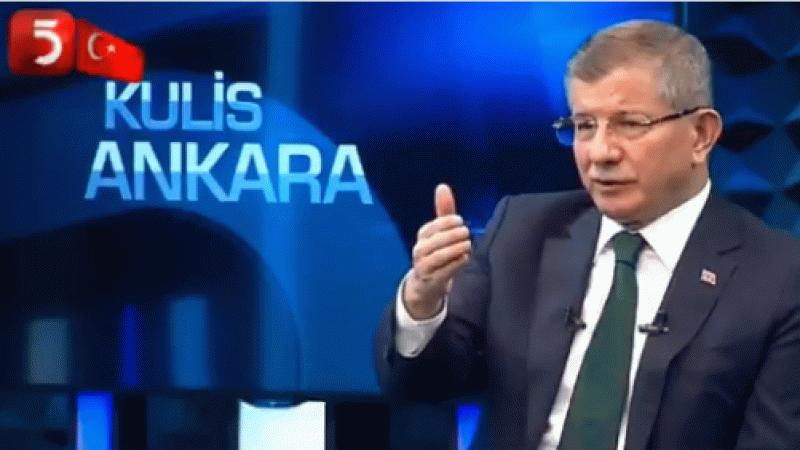 Davutoğlu'ndan çarpıcı 'Zarrab davası' ve Albayrak açıklaması