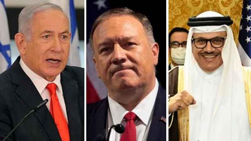 ABD, Bahreyn ve İsrail şer üçlüsü ile bir araya geliyor