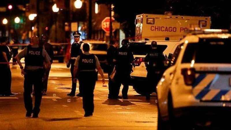 ABD'de silahlı saldırı! 1 ölü 4 yaralı