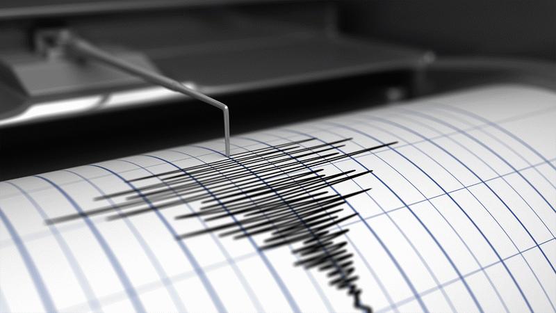 Deprem mi oldu? Bugün meydana gelen depremler...