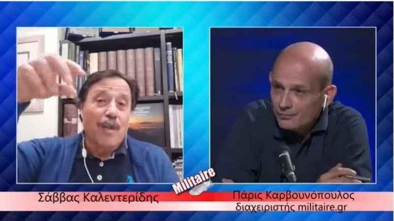 Yunanı korku sardı! Türk SİHA'larından böyle korkuyorlar