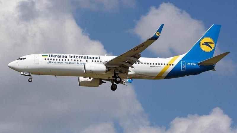 İran düşürdüğü Ukrayna uçağında ölen 176 yolcu için tazminat ödeyecek