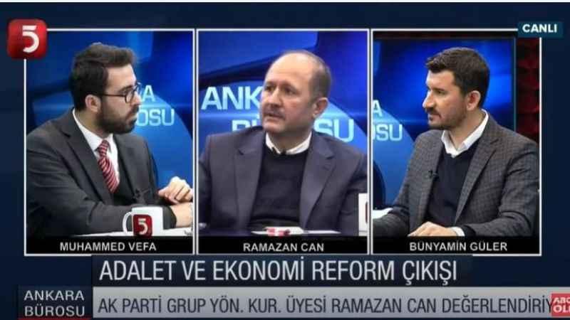 AKP'li vekilden dikkat çeken HDP açıklaması! Kabul ile sonuçlanabilir