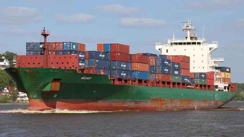 Gine Körfezi'nde saldırıya uğrayan gemi hakkında flaş açıklama