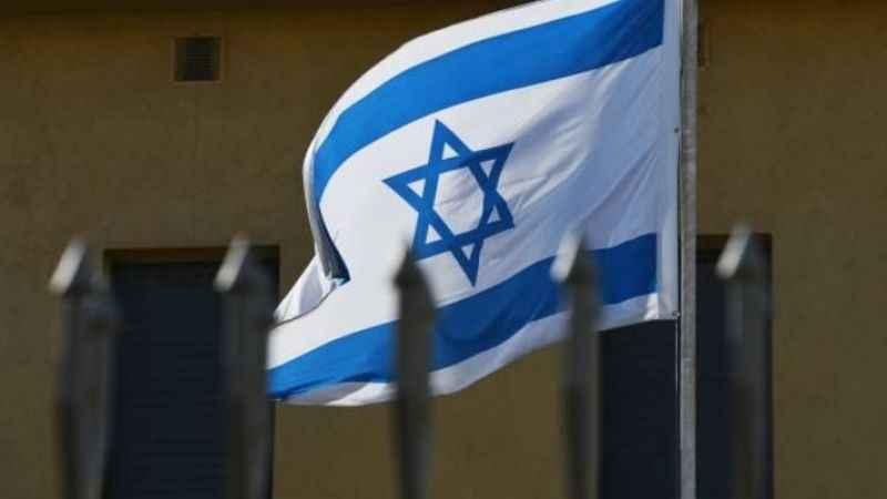 Son dakika! Filistin'i işgal altında tutan İsrail'e soruşturma açıldı!