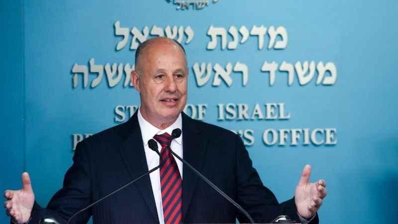 İsrail işgal Batı Şeria