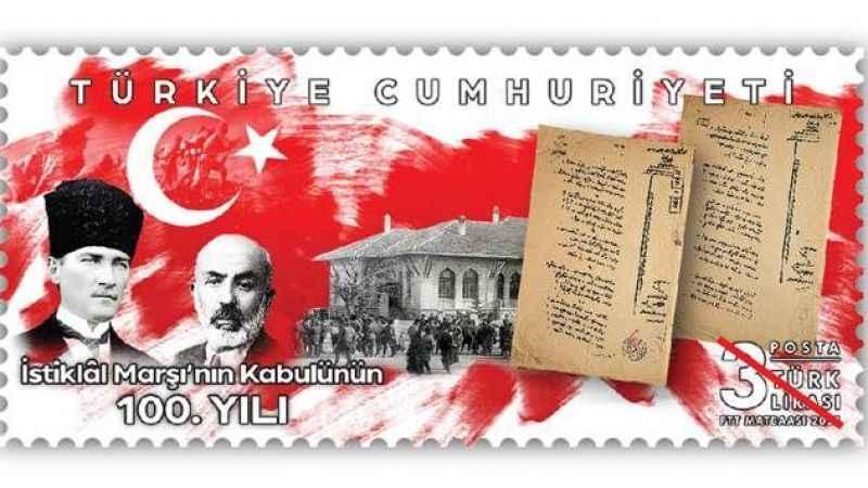 PTT'den İstiklal Marşı'nın kabulünün 100'üncü yılına özel pul ve zarf