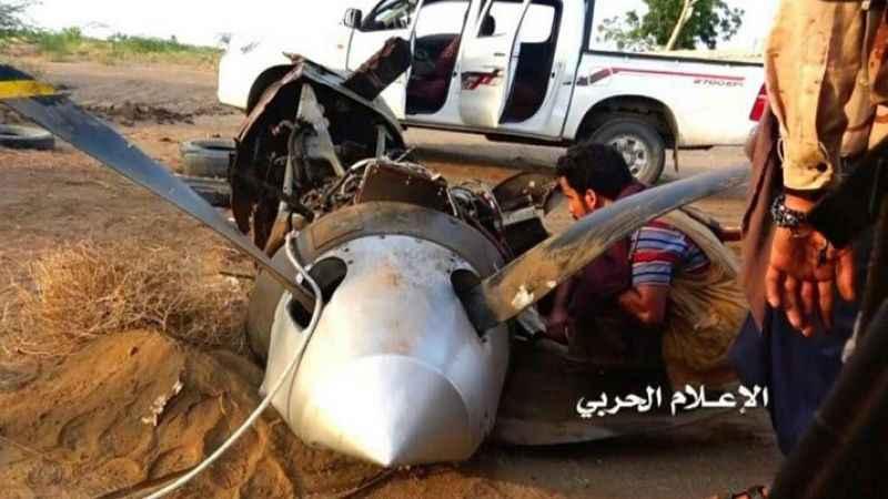 Husiler duyurdu! Yemen'de ABD'ye ait MQ-9 İHA'sı düşürüldü
