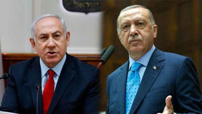 """Türkiye Siyonist İsrail'le normalleşiyor mu? """"Vakit uzlaşma vakti!"""""""
